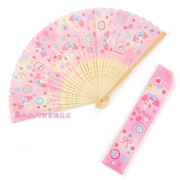 asdfkitty*美樂蒂草莓糖果摺扇/折扇-附收納套(竹製扇骨+布製扇面)-日本正版商品