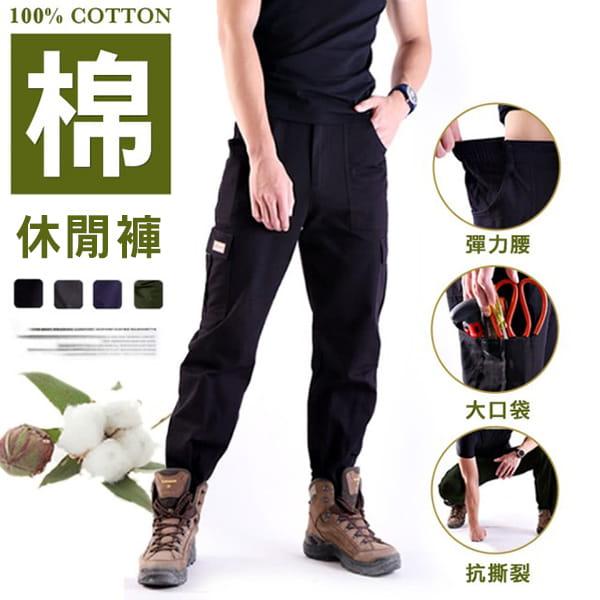 百分百純棉 彈力腰圍 透氣多口袋休閒褲 (有加大尺碼)