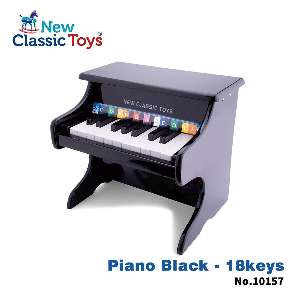 【荷蘭 New Classic Toys】幼兒18鍵鋼琴玩具-兩色任選