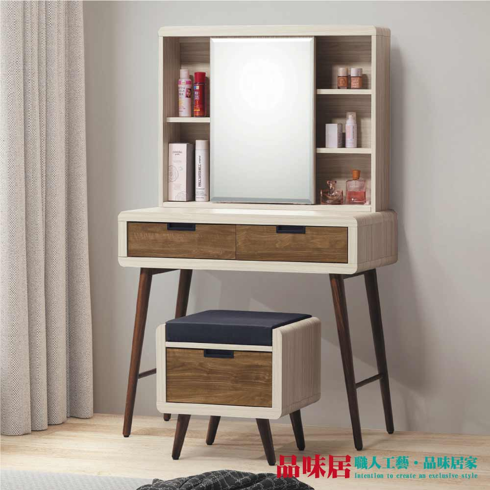 【品味居】凱琳 現代3尺雙色側推式鏡面化妝台/鏡台組合(含化妝椅)
