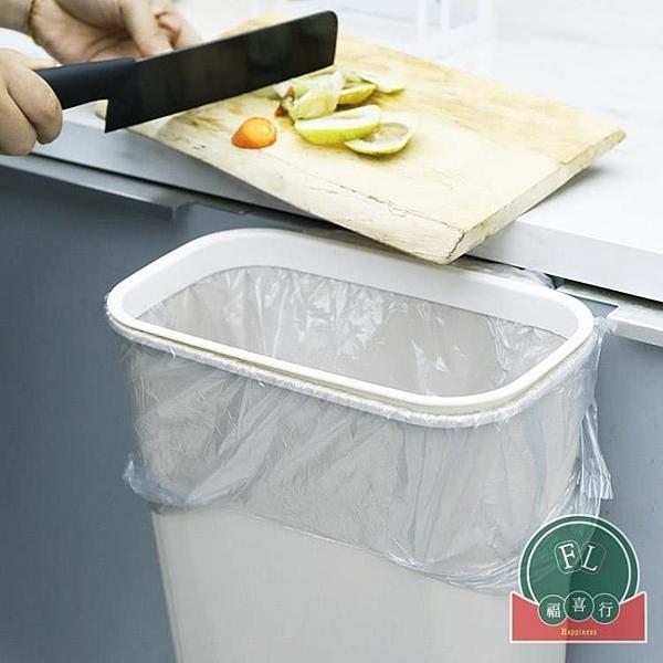 2個裝 廚房櫥柜門掛式垃圾桶桌面塑料收納盒壁掛垃圾簍【福喜行】