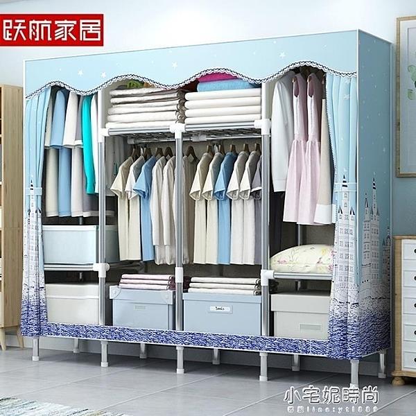 簡易衣櫃布藝鋼架加粗加固布衣櫃簡約現代經濟型組裝衣櫥 【全館免運】