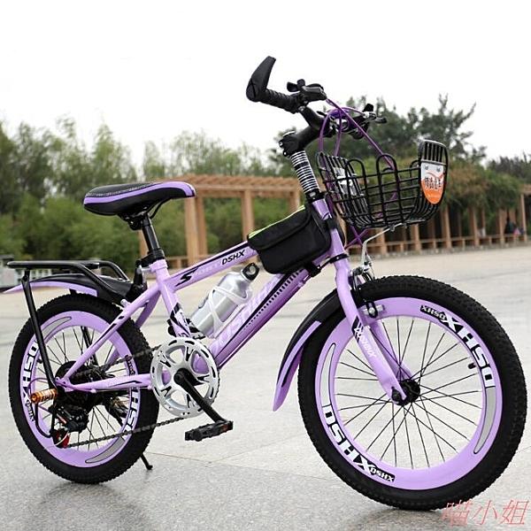 兒童自行車女孩女童公主款6-8-10-12-15歲中大童腳踏單車男孩賽車 喵小姐