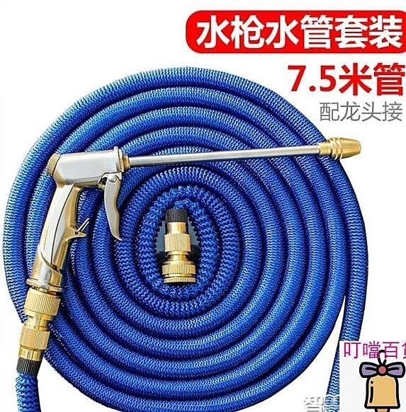 噴水槍 高壓洗車水搶水管工具套裝家用強力自來水加壓專用加長桿水槍噴頭 萬客居