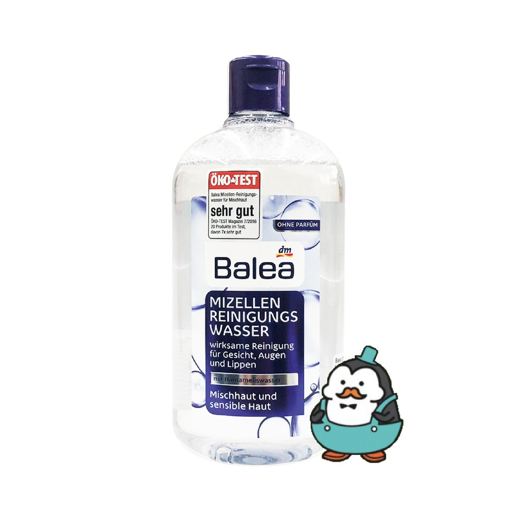 Balea 芭樂雅 3合1深層眼唇清新卸妝水400ml
