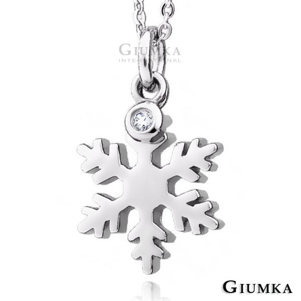 GIUMKA雪國之戀項鍊 德國珠寶白鋼 銀色 無法刻字MN01562