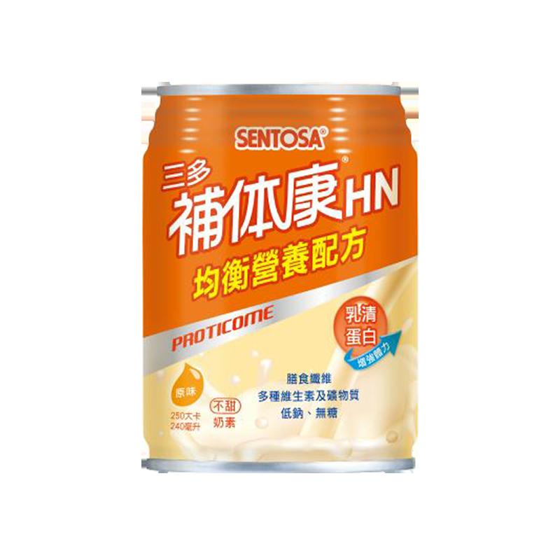 下單數量2送全聯禮券100元三多 補体康 hn均衡營養配方(240mlx24罐/箱)  補體康