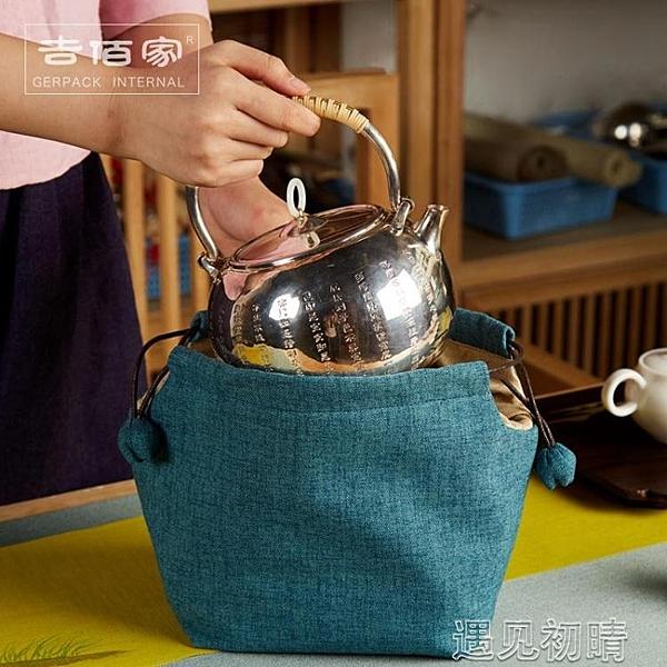 茶具包燒水茶壺袋銀壺袋子茶具收納包戶外便攜包旅游棉麻加厚布袋紫砂壺 【快速出貨】
