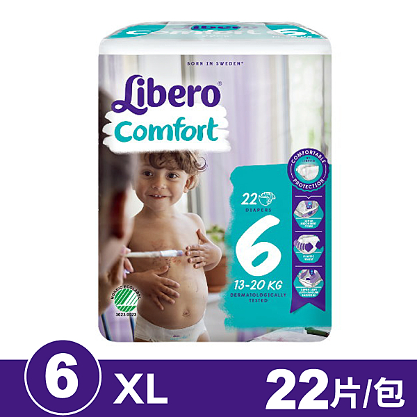 麗貝樂 Libero 嬰兒紙尿褲6號(XL) 22片/包 專品藥局【2009296】