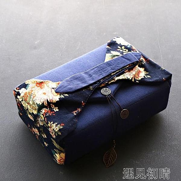 茶具包手工棉麻加厚茶具一壺四六杯便攜式收納布袋旅行戶外攜帶茶具盒 【快速出貨】