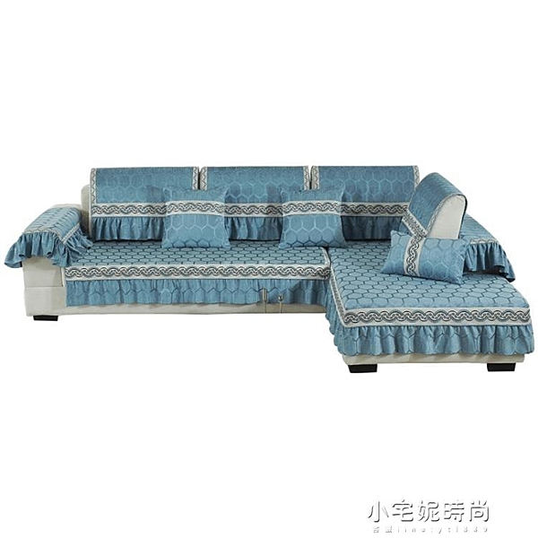 沙發墊北歐簡約中式實木歐式布藝皮防滑四季通用一套全包萬能套罩  【全館免運】