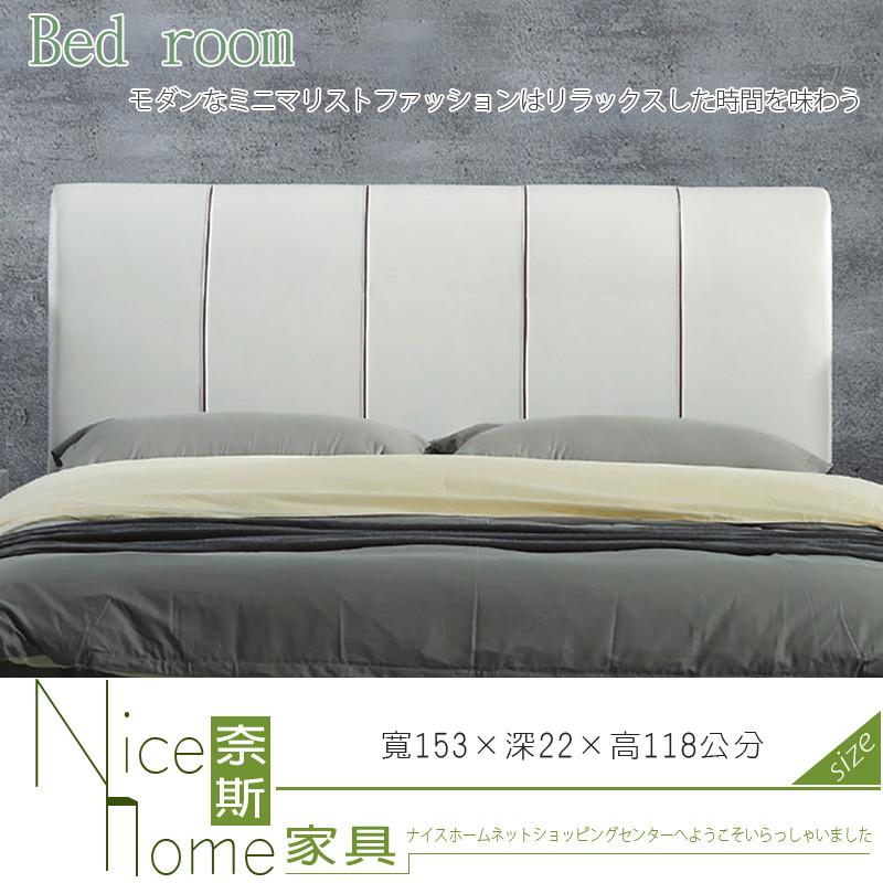 奈斯家具nice370-11-hm 富士5尺白色床片