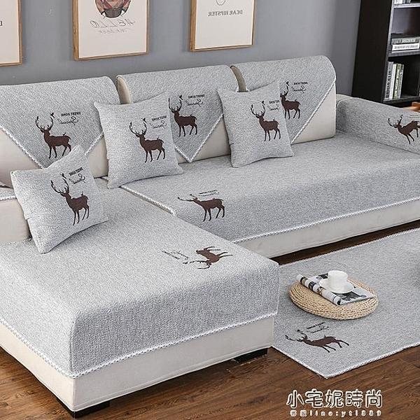 沙發墊四季通用布藝北歐簡約現代防滑坐墊全包萬能套罩一套  【新年免運】