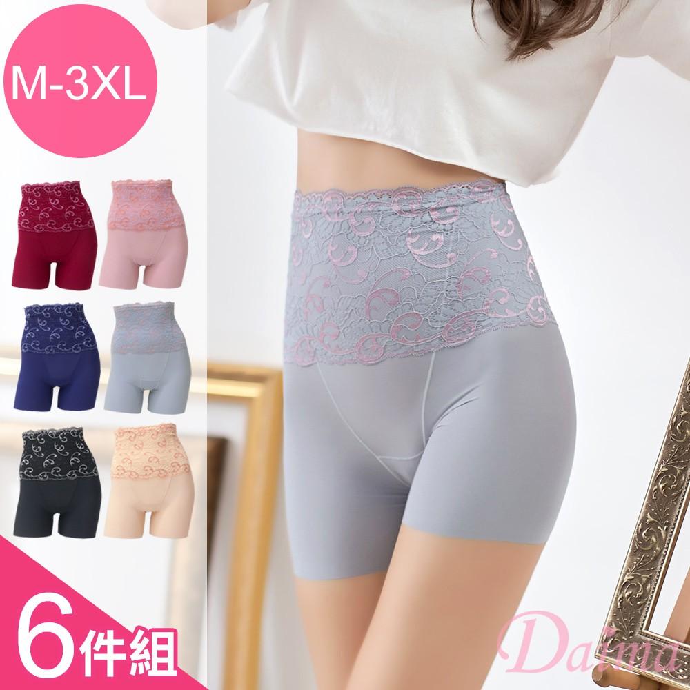 【黛瑪Daima】M-3XL 大尺碼冰絲涼感高腰超彈蕾絲無痕提臀美型束褲 6件組 2388 塑褲