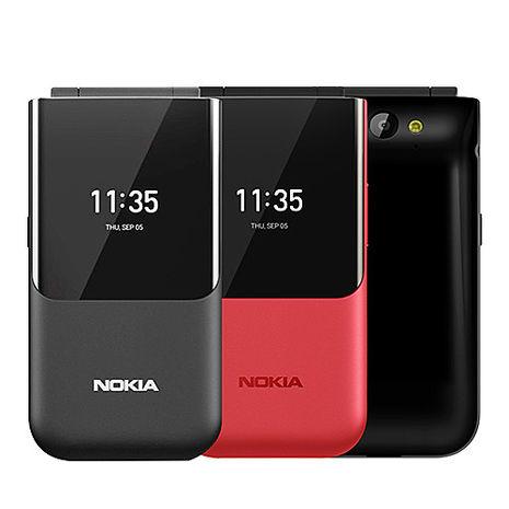 Nokia 2720 Flip 4G折疊式手機 (贈手機立架)紅色