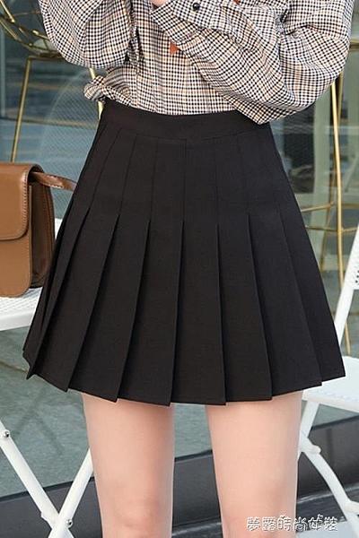 短裙百褶裙短裙高腰半身裙女大碼a字裙新款春夏防走光學院風顯瘦