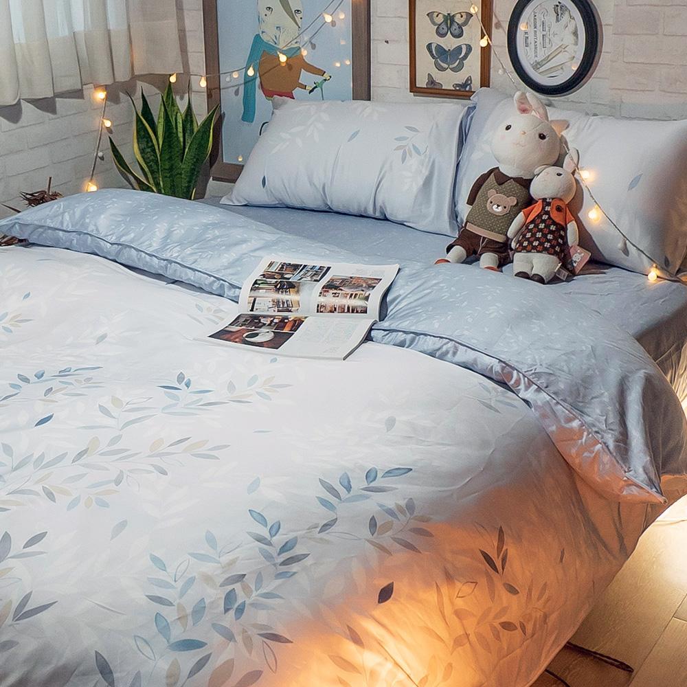 台灣製100%天絲 薄床包兩用被組合 新羽【棉床本舖】