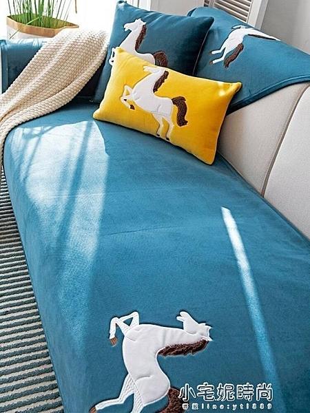北歐沙發墊簡約現代防滑坐墊四季通用靠背一套全包萬能罩巾 【新年免運】