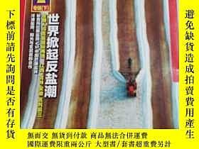 二手書博民逛書店罕見中國國家地理2011.4總第606期Y262841