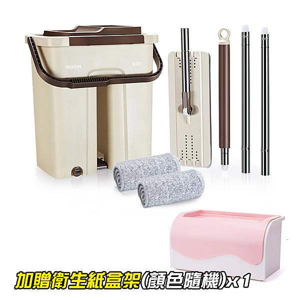 【黑魔法】刮刮樂乾濕分離雙槽平板拖把組x1(贈衛生紙盒架x1)