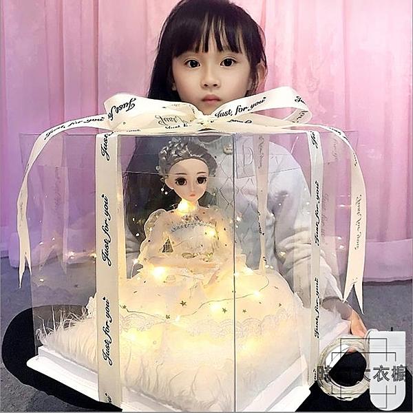 芭比洋娃娃女孩公主套裝超大號玩具單個禮盒【時尚大衣櫥】