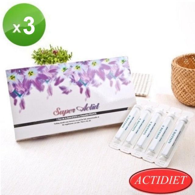 法國ACTIDIET 黑棗補精-3盒/組