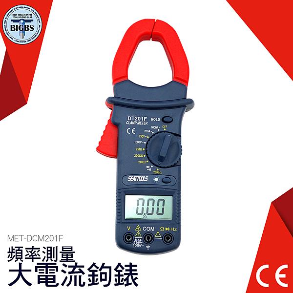 利器五金 鉗形鉤表 大電流測量 三用電表 二極體檢測 LCD背光顯示 1000A
