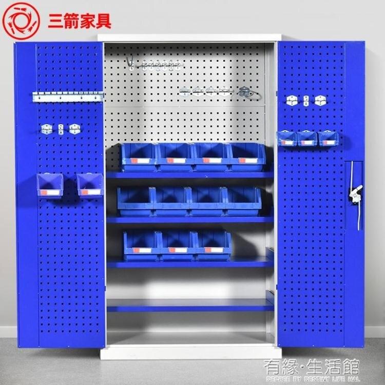 工具櫃鐵皮櫃抽屜式車間用多功能儲物重型五金工具收納櫃子 新年钜惠