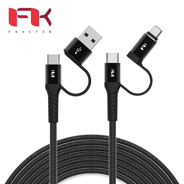Feeltek 安卓通用 四合一PD快充 傳輸充電線 200cm
