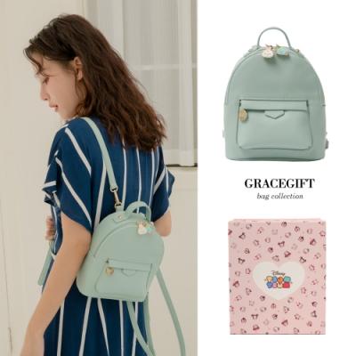 Disney collection by grace gift- Tsum Tsum小飛象雙拉鍊後背包 藍綠