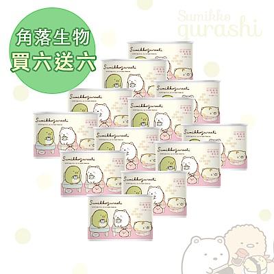【角落生物】植系香氛膏 110gx12入