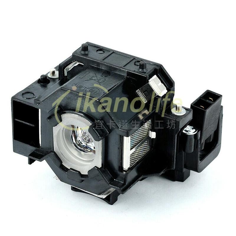 epson-原廠投影機燈泡elplp41適用emp-s5emp-x5emp-5eemp-52