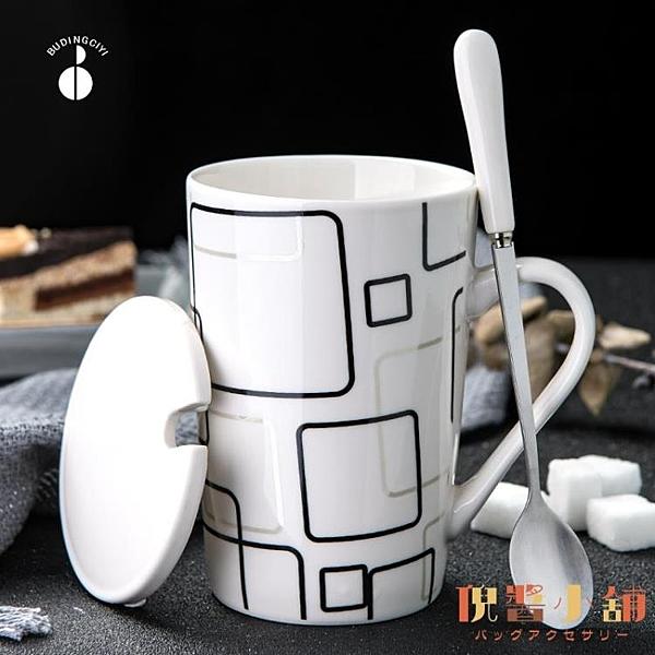 陶瓷馬克杯帶蓋勺杯子簡約水杯家用大容量茶杯【倪醬小舖】