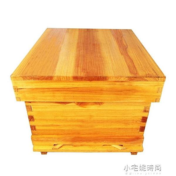 蜂箱全套中蜂巢礎帶框成品巢框杉木煮蠟蜂箱蜂蠟飼餵器【全館免運】