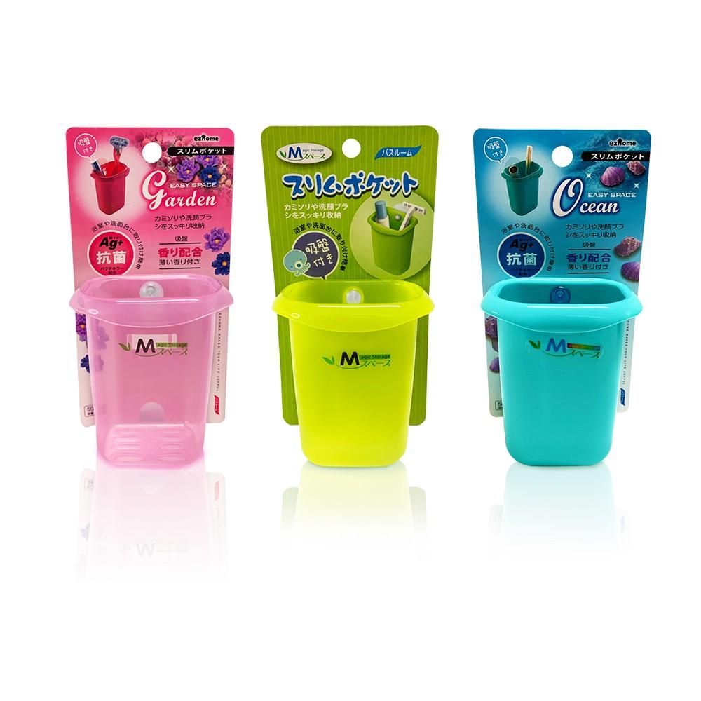 馬卡龍吸盤置物盒(小) 收納_藍/綠/粉色