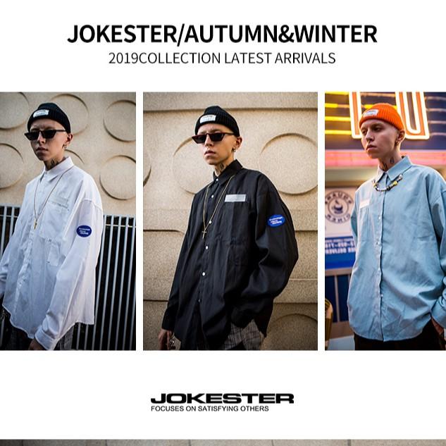 【JOKESTER】素面口袋襯衫 淺藍/深藍