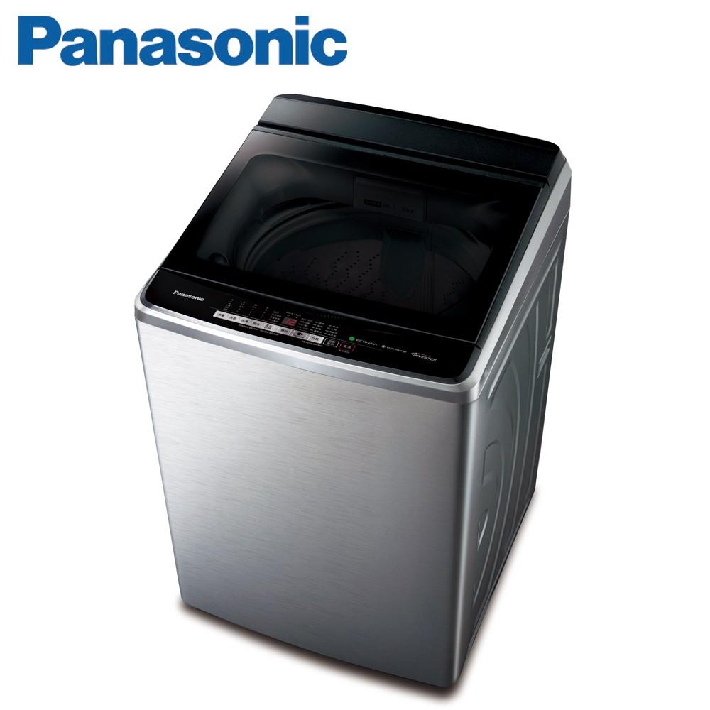 Panasonic國際牌 17kg變頻直立洗衣機 NA-V170GBS 免費基本安裝