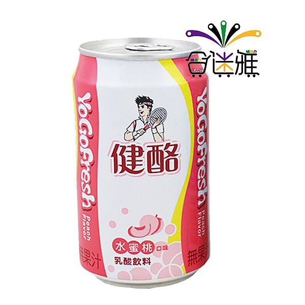 【免運直送】健酪乳酸飲料易開罐-水蜜桃320ml (24罐/箱) 【合迷雅好物超級商城】