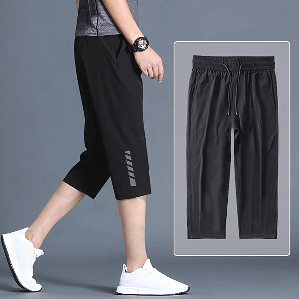 运动裤-運動短褲男七分寬鬆休閒夏季薄款冰絲健身速幹女透氣7八分褲子潮 源治良品