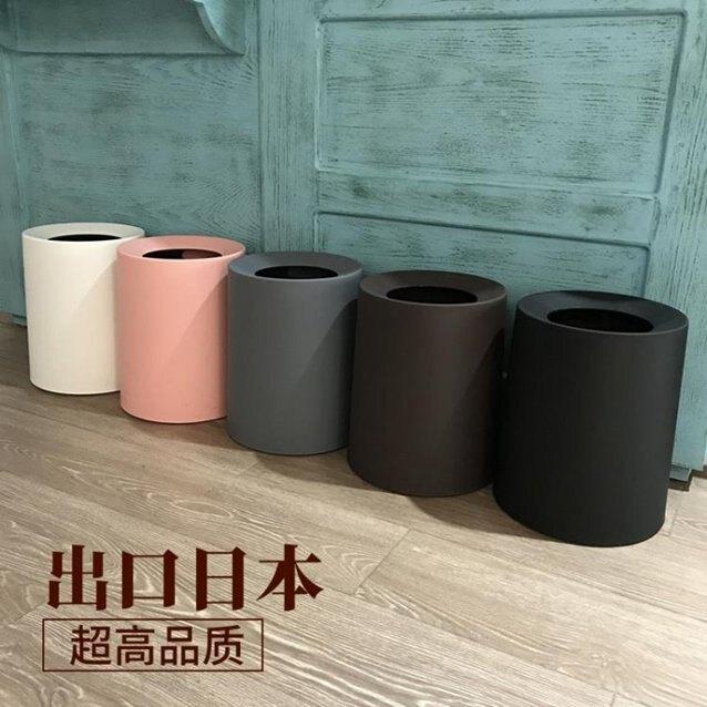 垃圾桶家用創意簡約現代北歐式無蓋雙層臥室客廳衛生間網紅拉圾  秋冬新品特惠