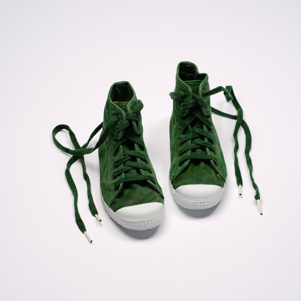 CIENTA 西班牙帆布鞋 61777 60 綠色 洗舊布料 童鞋 高筒