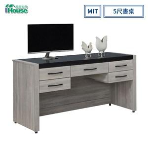 IHouse-清心 5尺鋼刷淺灰色書桌