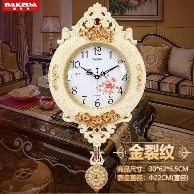 歐式鐘錶創意搖擺掛鐘時尚掛錶復古靜音客廳時鐘臥室石英鐘   【新年鉅惠】