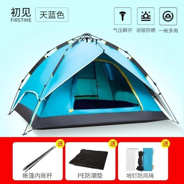 帳篷戶外露營裝備防雨雙人野營野外全自動加厚防暴雨保溫  秋冬新品特惠
