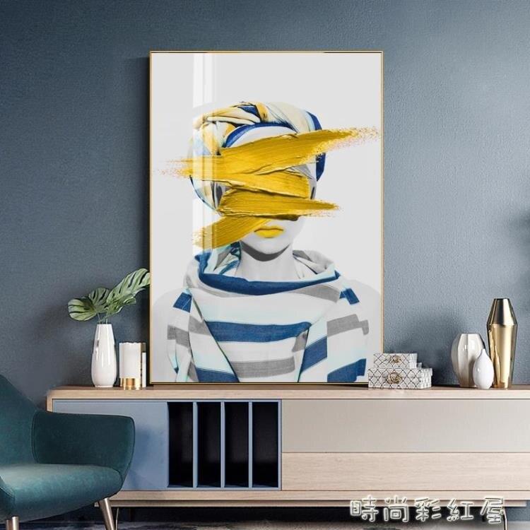 后現代輕奢客廳裝飾畫藝術人物美女臥室背景墻壁畫簡約黑白掛畫MBS「時尚彩紅屋」