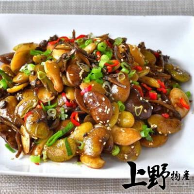 【上野物產】急凍生鮮 台灣皇帝豆(200g±10%/包)x5包