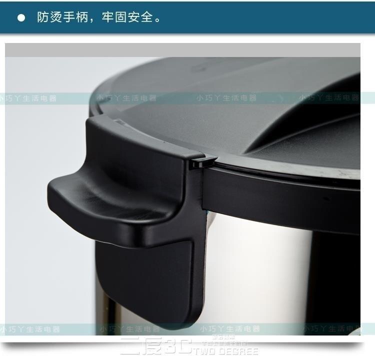 奶茶桶 保溫桶紅樂商用不銹鋼電熱雙層開水桶奶茶保溫大容量加熱湯桶燒水蒸煮桶【年終尾牙 交換禮物】