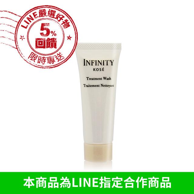 KOSE 高絲 無限肌緻 澄光精潤洗顏霜(25g)