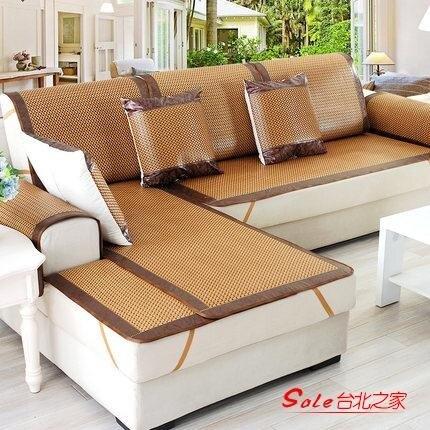 冰絲沙發墊 簡約套罩沙發墊夏季夏天款沙發巾套裝坐墊藤席涼席冰絲墊防滑席子 4色【99購物節】