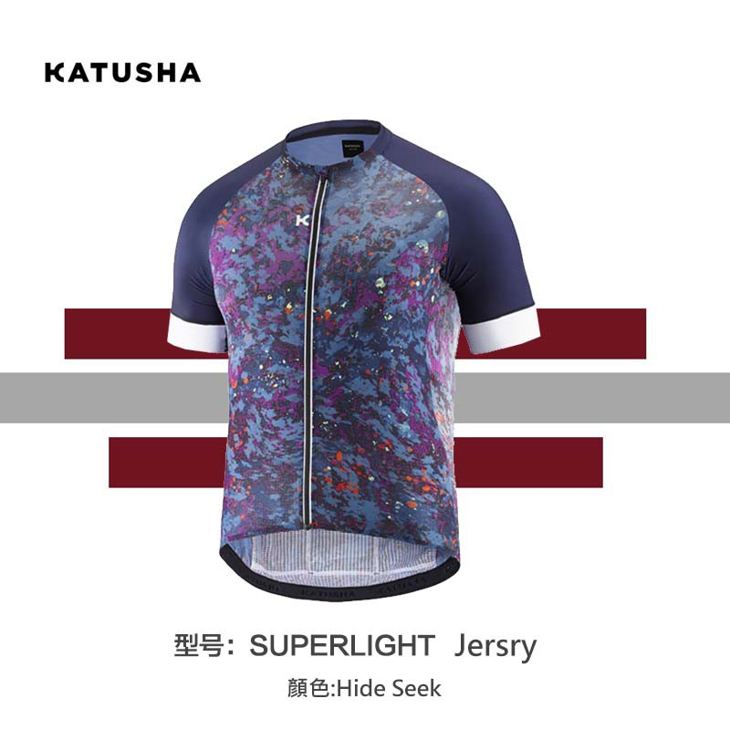KATUSHA superlight超輕系列 春夏男款短袖車衣-紫色彩繪